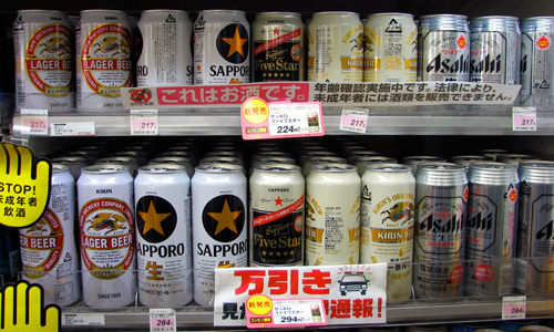 Nhật công bố chi tiết đàm phán TPP