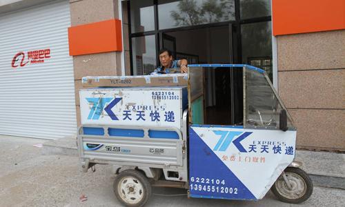 Cuộc chiến thương mại điện tử tại nông thôn Trung Quốc