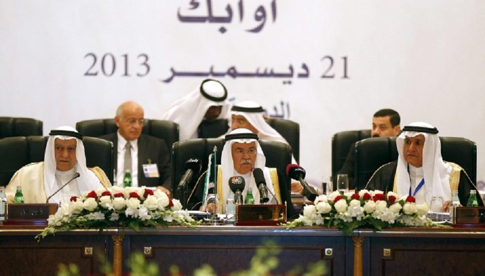 Vì sao Ả Rập Xê Út quyết không giảm sản lượng dầu?
