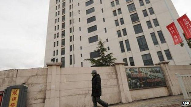 Báo Mỹ: Washington sẽ trừng phạt Trung Quốc vì tấn công mạng