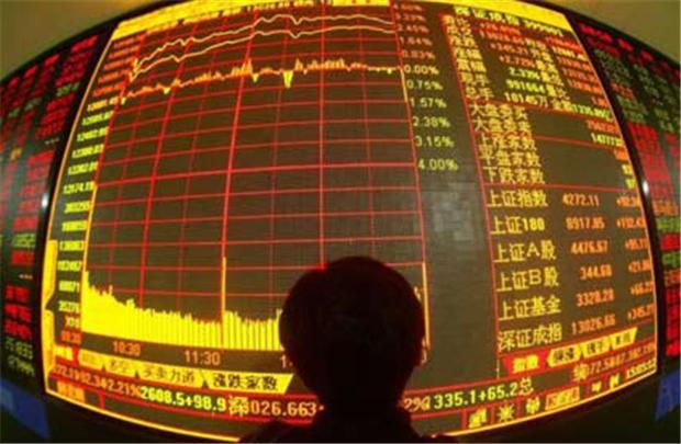 Kinh tế Trung Quốc đón những thống kê u ám