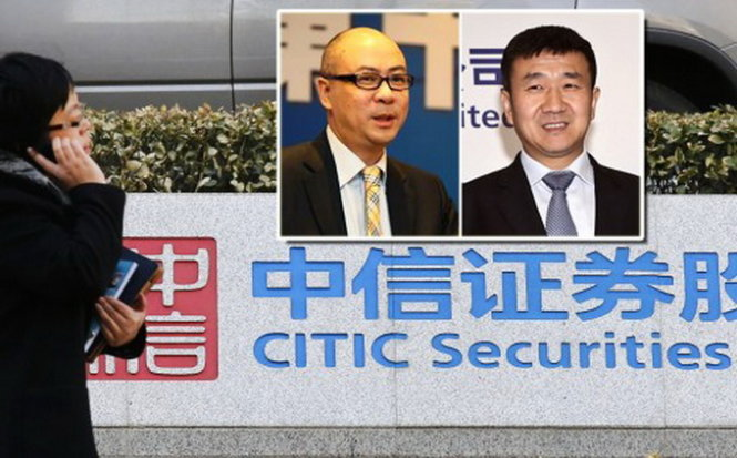 Hai lãnh đạo công ty chứng khoán Trung Quốc bị bắt