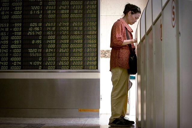 Citigroup: Trung Quốc đang trên bờ vực suy thoái
