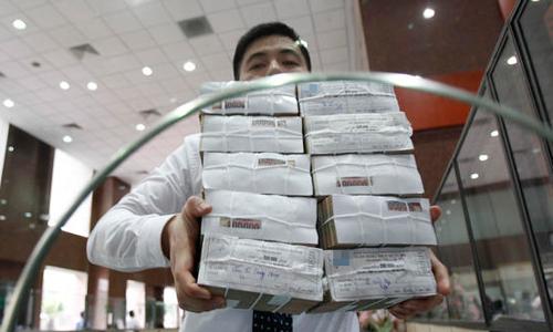 Ngân hàng Nhà nước đã chuyển 30.000 tỷ đồng cho ngân sách vay