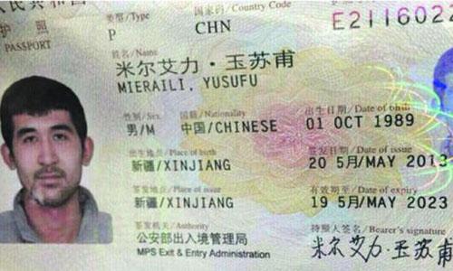 Nghi phạm thứ hai ở Bangkok có thể mang hộ chiếu Trung Quốc