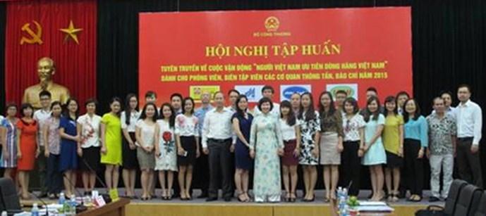 'Nhận diện' hàng Việt còn nhiều lúng túng