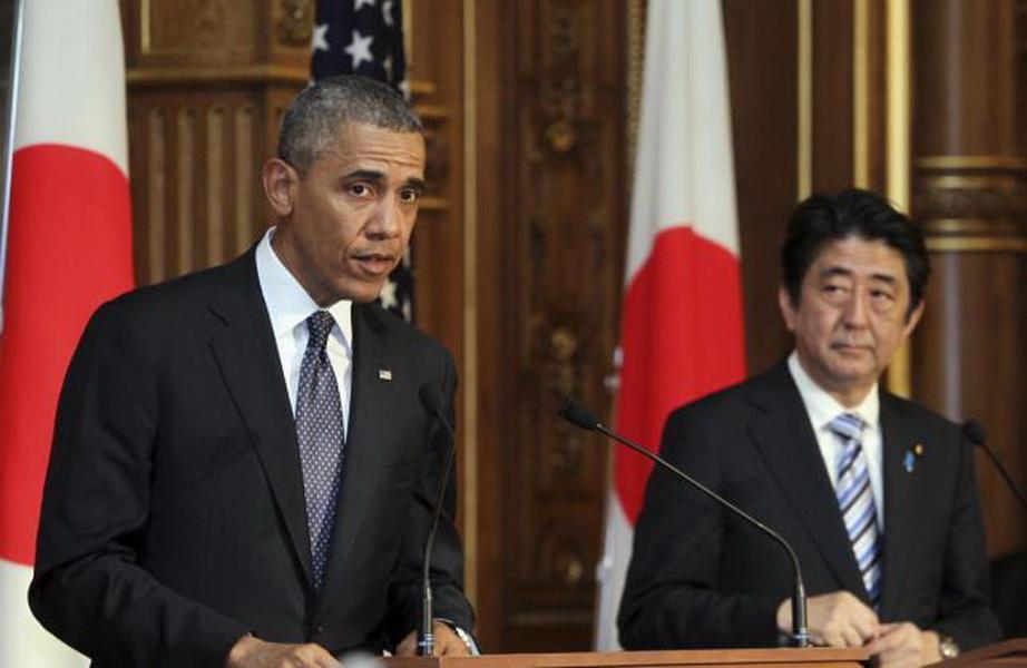 5 điều có thể bạn chưa biết về TPP