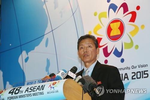 Triều Tiên dọa thử hạt nhân, phát động chiến tranh