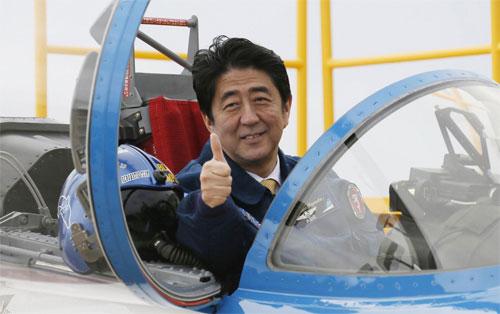 Công nghiệp quốc phòng Nhật - người khổng lồ thức dậy
