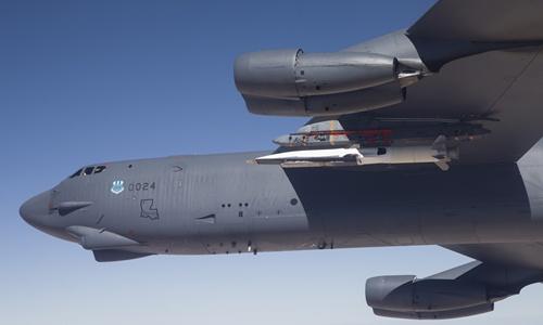 Vũ khí siêu thanh - tâm điểm cuộc đua tam mã Mỹ - Nga - Trung