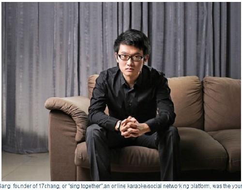 Doanh nhân 'karaoke' Trung Quốc: Thành công ở tuổi đôi mươi